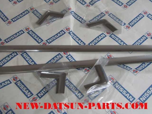 Datsun 1200 Parts, Rubber