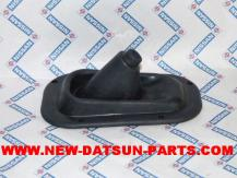 Datsun  shift boot