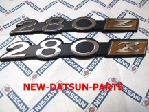 240Z 280z emblem