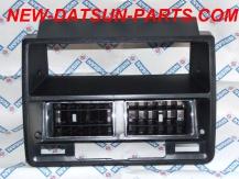 240Z console