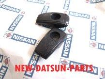 Datsun  coat hooks