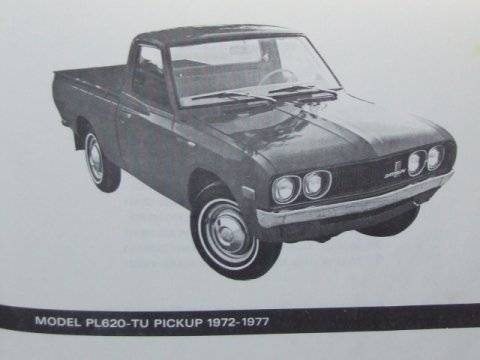 Link To Datsun Truck Parts For PL620 1972 1979