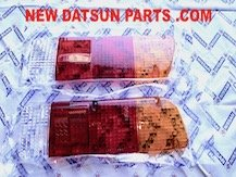 Datsun PL620 Truck Parts on